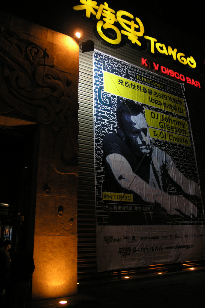 Beijing Building flyer